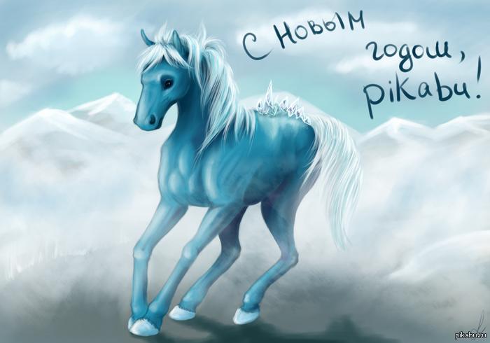 человек под знаком лошади