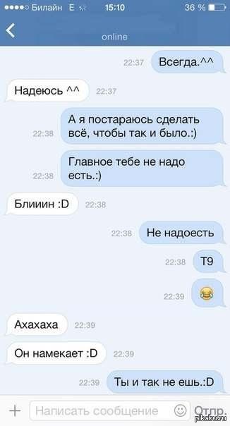 masturbiruyushaya-domrabotnitsa