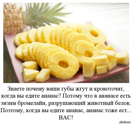 http://s.pikabu.ru/post_img/2013/12/31/9/1388500923_168369941.png
