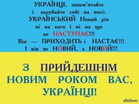 Украинские воины в новогоднюю ночь будут нести службу в полной боевой готовности,- пресс-центр АТО - Цензор.НЕТ 5192