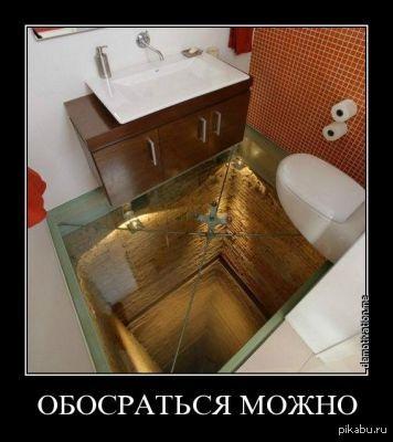 3д ванная комната Фото 3 d дизайн ванной комнаты
