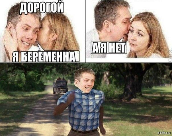 А я нет)))