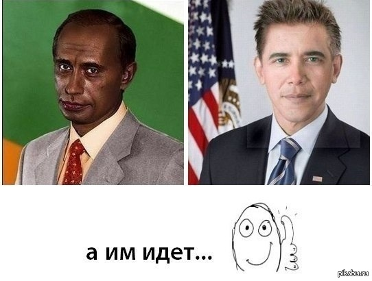 путин с цветами фото: