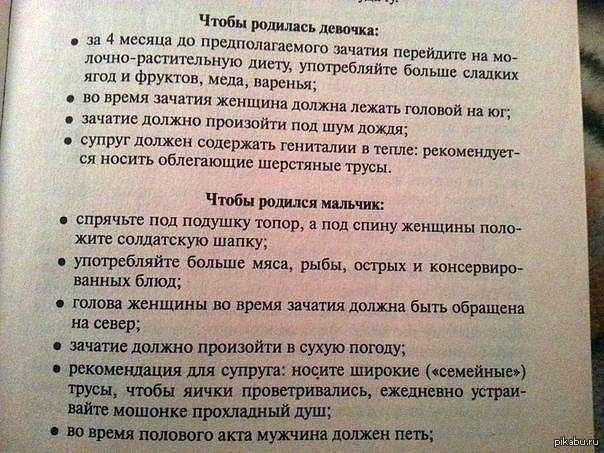 на заметку))