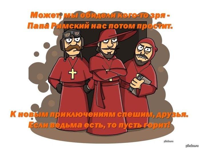 http://s.pikabu.ru/post_img/2014/01/08/9/1389191654_2072401932.jpg