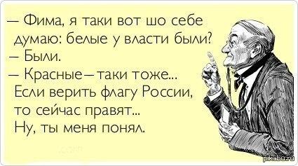 """В случае введения войск в Украину Россия будет воевать """"без правил"""", - Туск - Цензор.НЕТ 1465"""