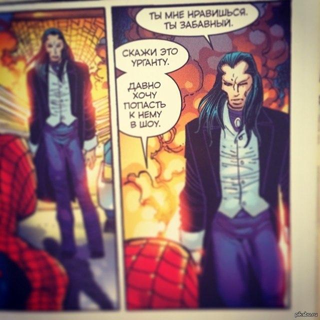 Marvel Коллекция Комиксов №1 - Человек-Паук: Возвращение