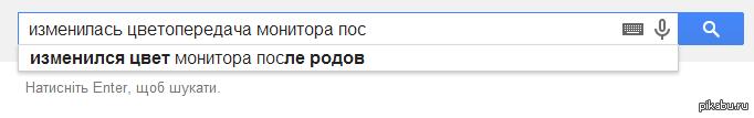 Google традиционно отжёг