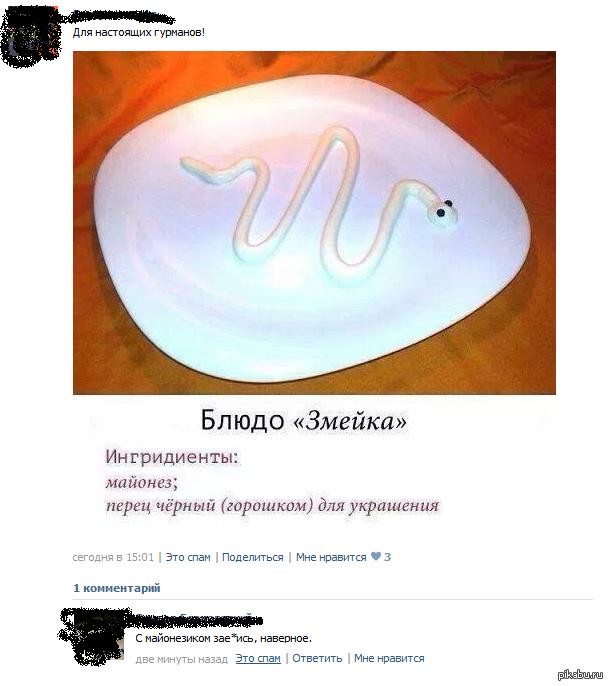 Изображение стороннего сайта - http://s.pikabu.ru/post_img/2014/01/10/6/1389341518_1014437067.png