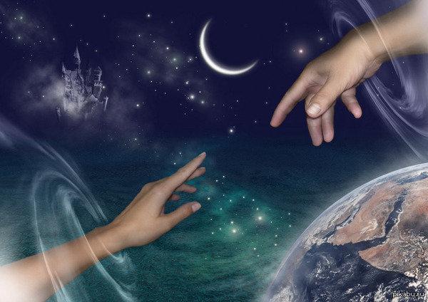 Картинки по запросу сон