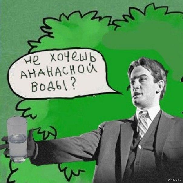 mayakovskiy-ya-luchshe-blyadyam