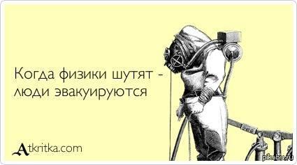 http://s.pikabu.ru/post_img/2014/01/14/6/1389686191_1037317778.jpg