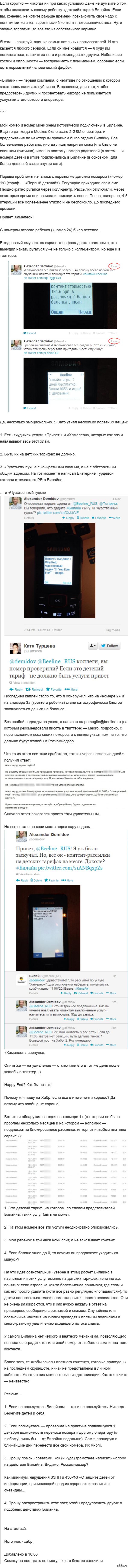 http://s.pikabu.ru/post_img/2014/01/15/4/1389758588_194892846.png