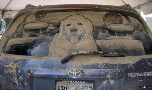 прикольный рисунок на машину
