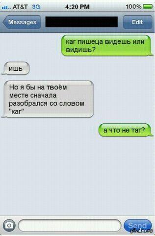 1389938874_1682244888.jpg