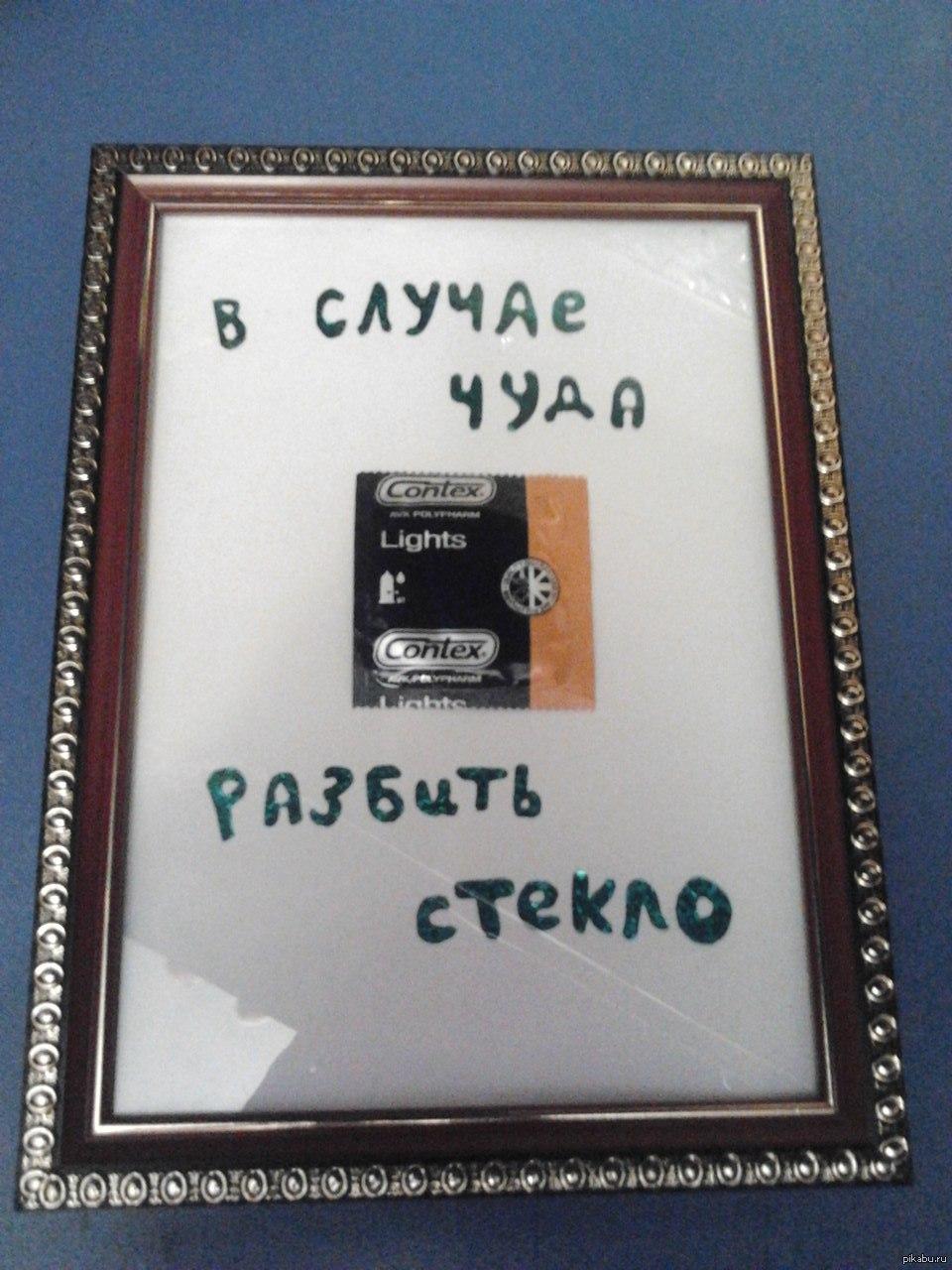 Оригинальный подарок друзьям своими руками