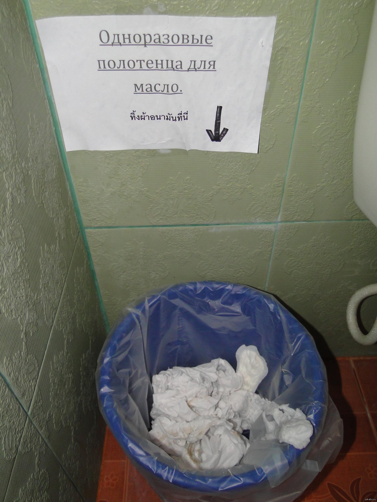 Фото в туалете фото 31 фотография