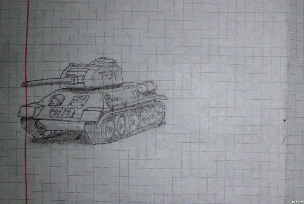 Нарисовать танки из world of tanks поэтапно