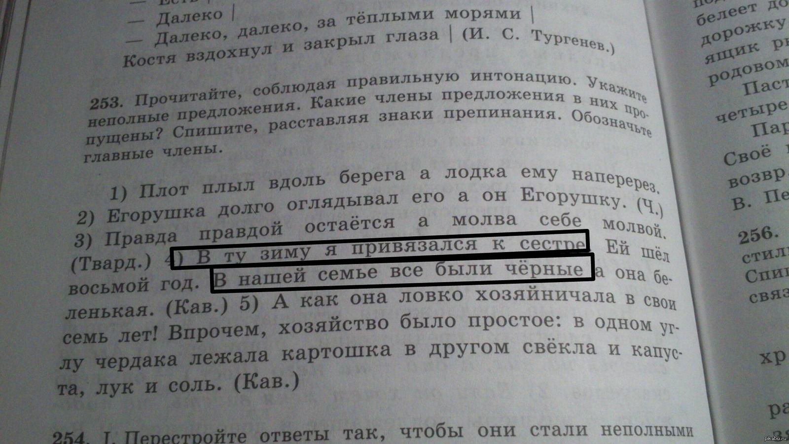 Смотреть как сестра застукала брата на русском 28 фотография