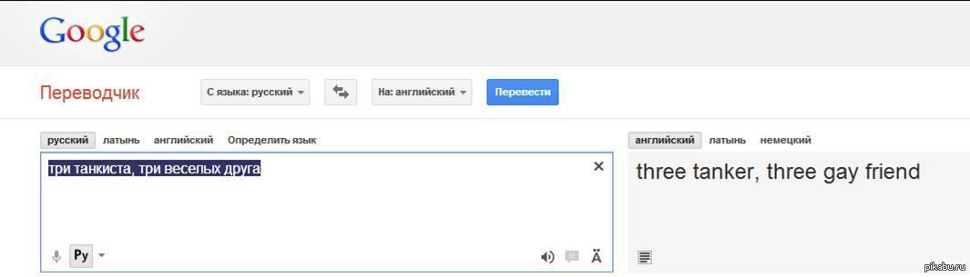 http://s.pikabu.ru/post_img/big/2013/02/19/6/1361261232_340268366.JPG