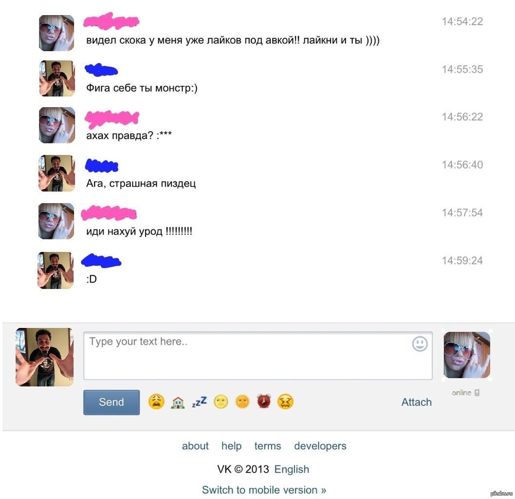 Как быстро пролайкать в инстаграм