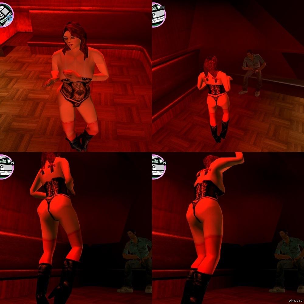 проститутка в gta vice city