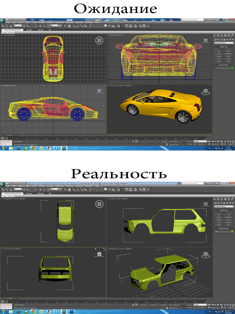 Как Из Фото Сделать 3d-модель: http://tominecraft.ru/kak-iz-foto-sdelat-3d-model.html