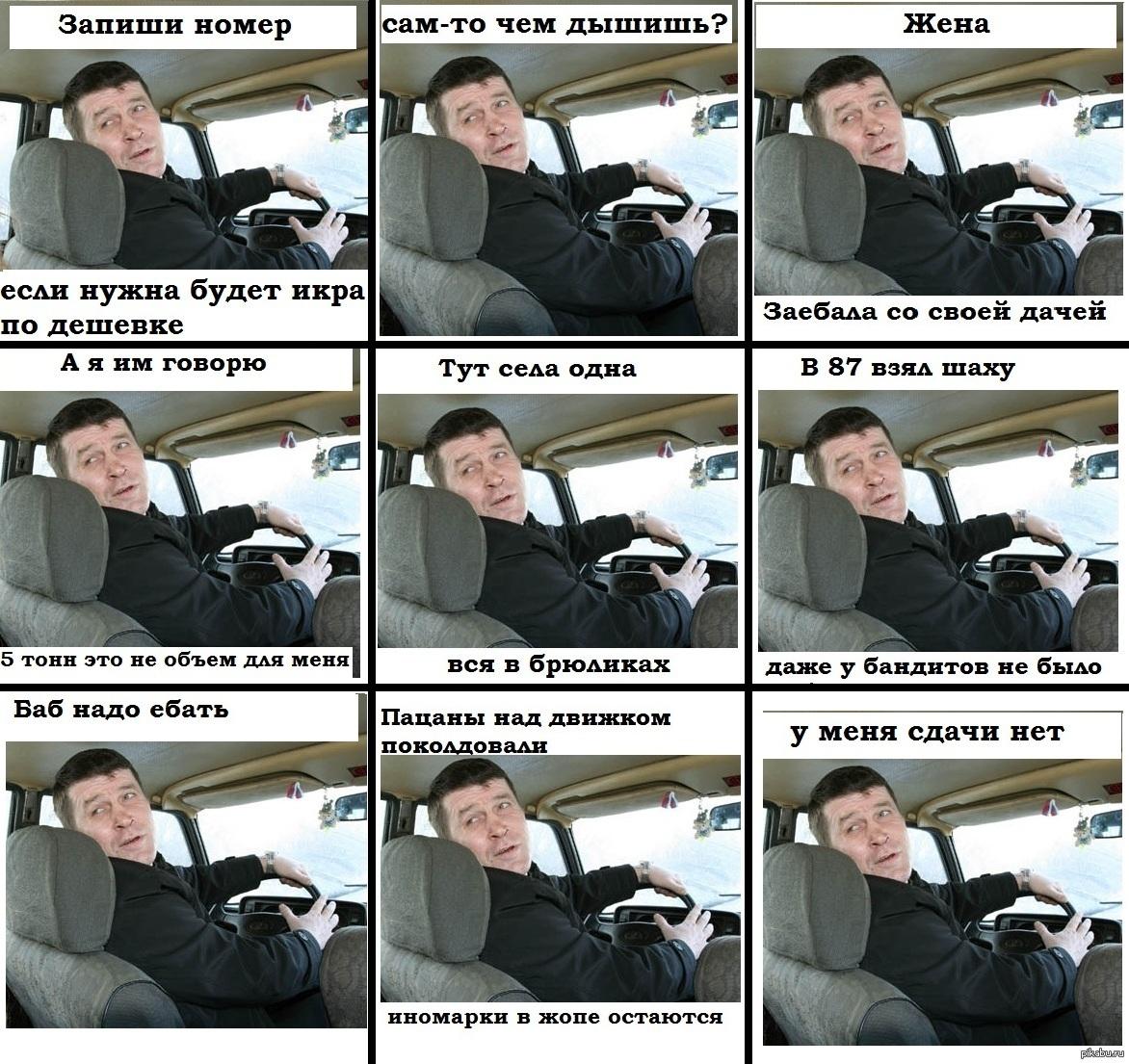 Таксист ебет своих пассажиров 12 фотография