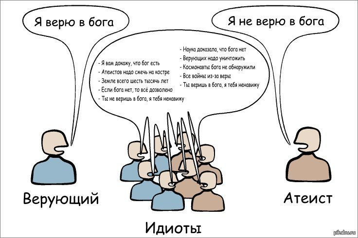 http://s.pikabu.ru/post_img/big/2013/03/13/5/1363154915_1698059727.jpeg