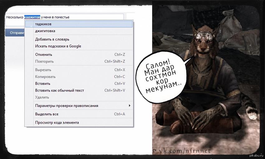 Хочу таджичку онлайн поррно 23 фотография