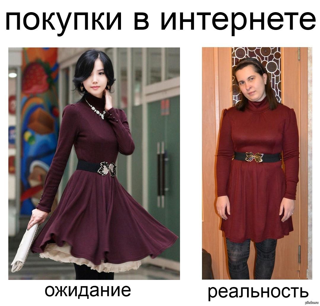 Фото одежды из aliexspres 14 фотография