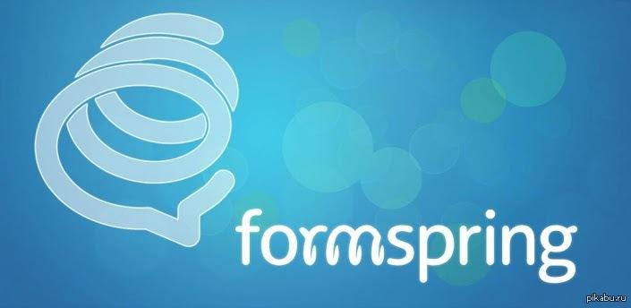 Formspring RIP Популярный сервис вопросов и ответов Formspring завтра перес