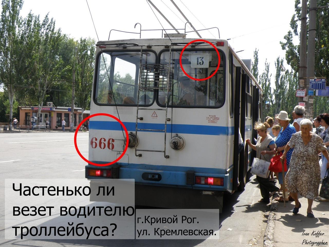 Рассказ о сексе в троллейбусе 8 фотография