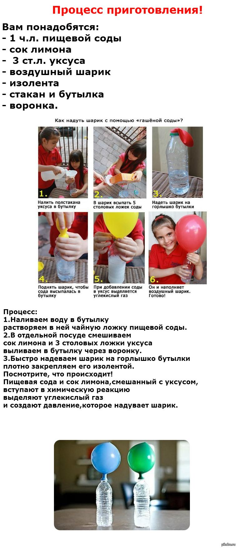 Как в домашних условиях сделать гелевые шары в домашних условиях
