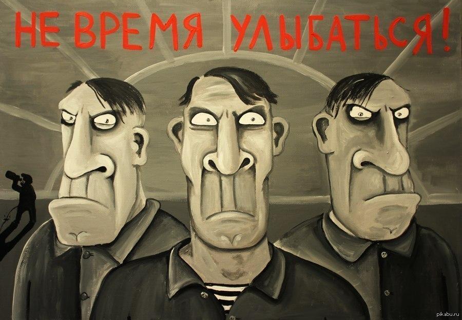 СБУ установила уровни террористической угрозы для регионов Украины - Цензор.НЕТ 1521
