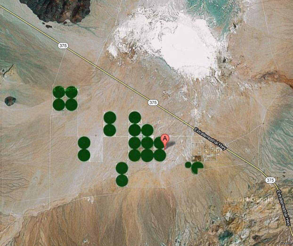 зона 51 снимки спутника
