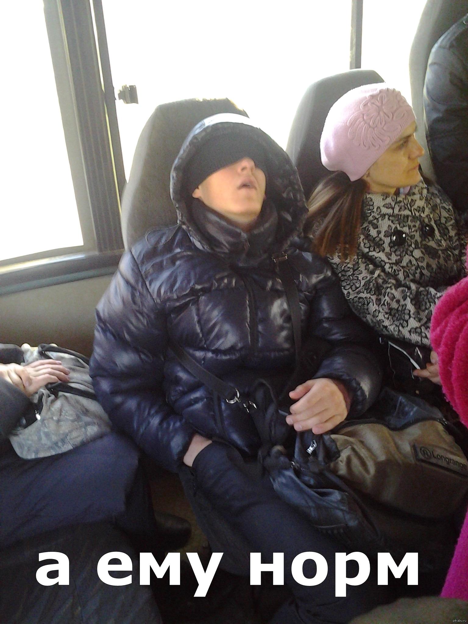 Спящие в маршрутке 2 фотография