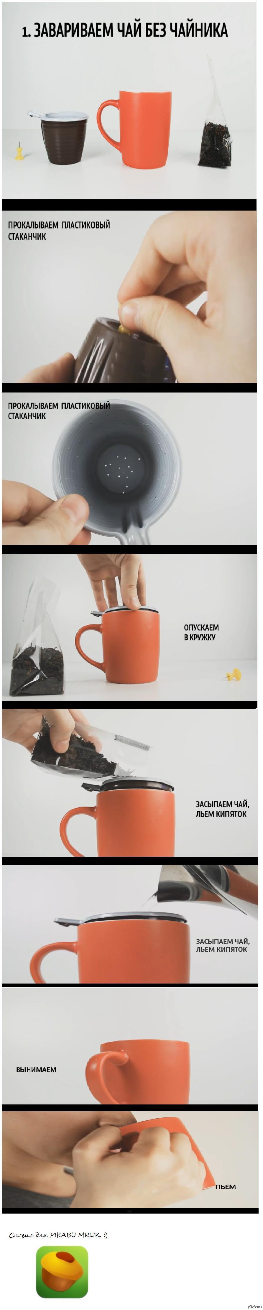 свойства чая чанг шу