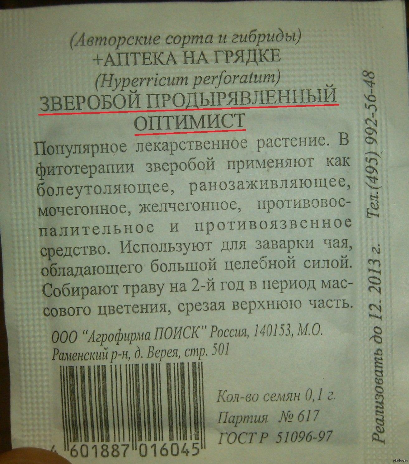 Фото спермы во рту мобильная версия сайта 7 фотография
