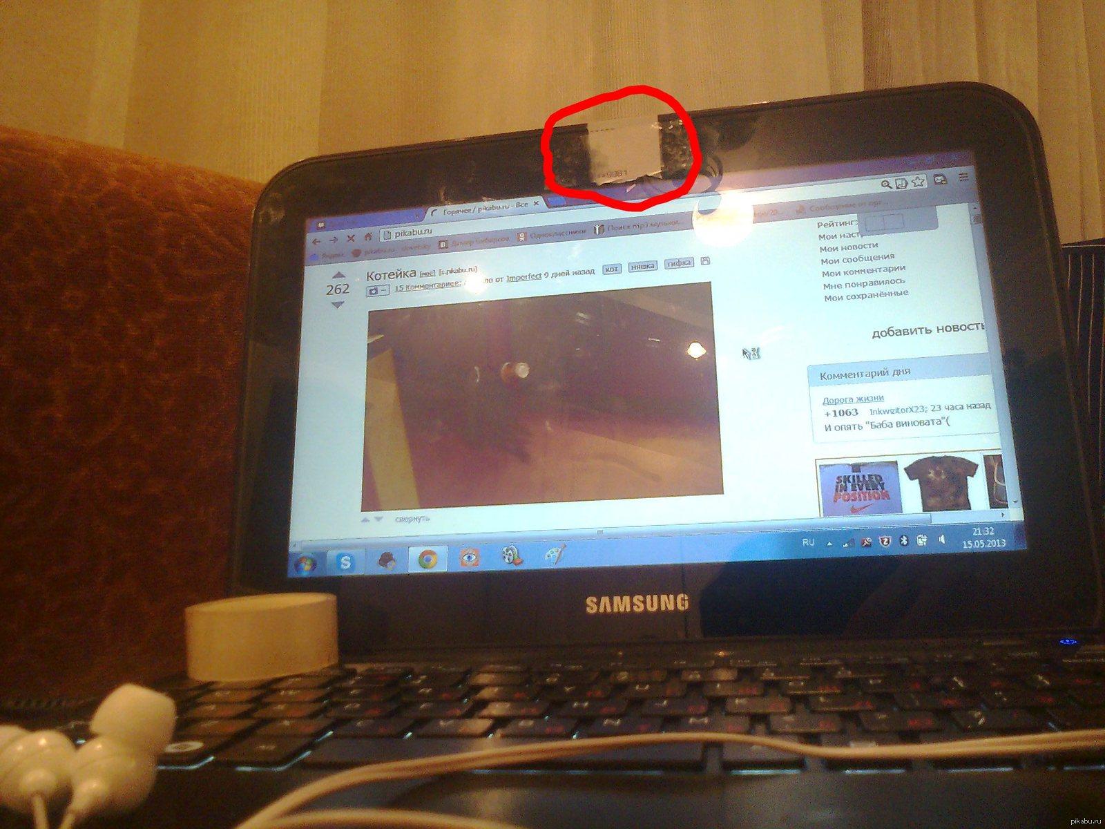 девочки смотрят как парень дрочит член по вебке
