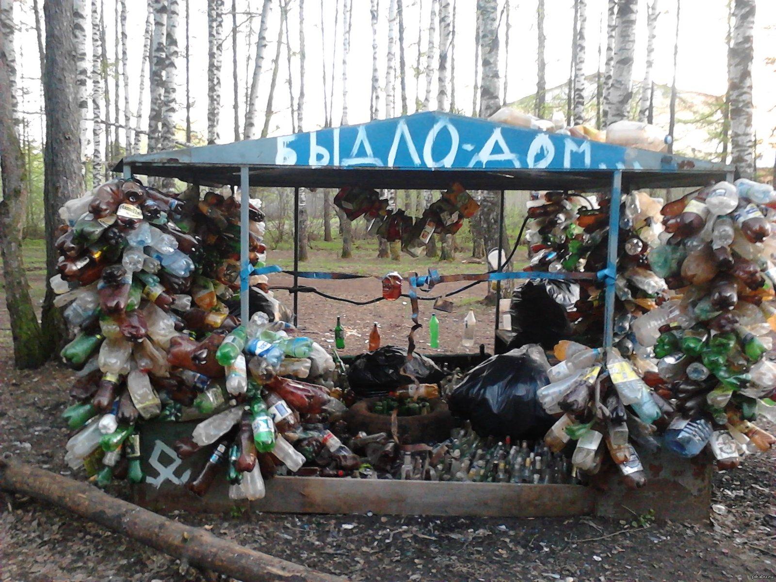 Русские на природе приколы 17 фотография
