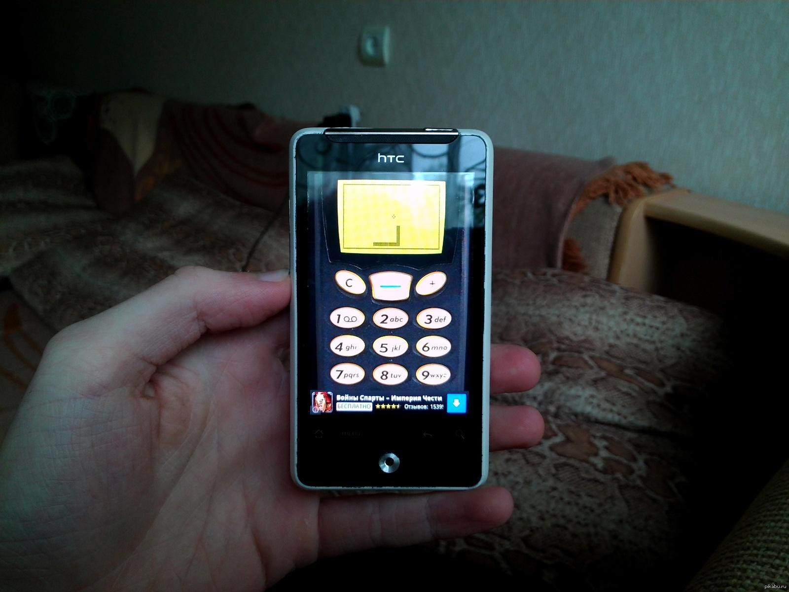 Приколы для телефона 21 фотография