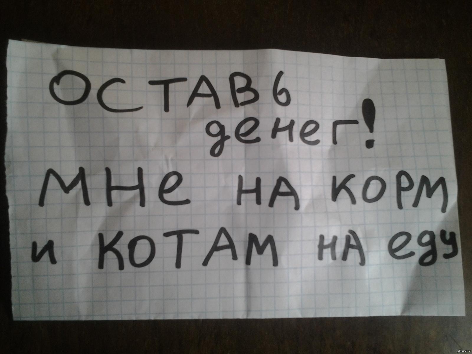 http://s.pikabu.ru/post_img/big/2013/05/31/10/1370015183_1466395566.jpg