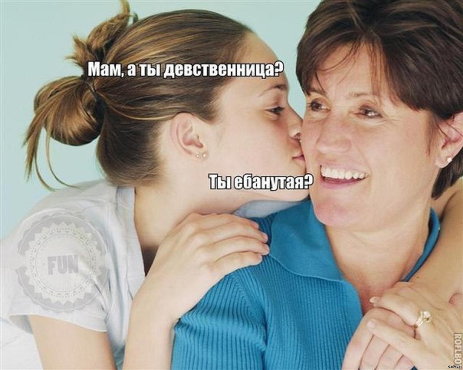 Секс казакша мама 1 фотография