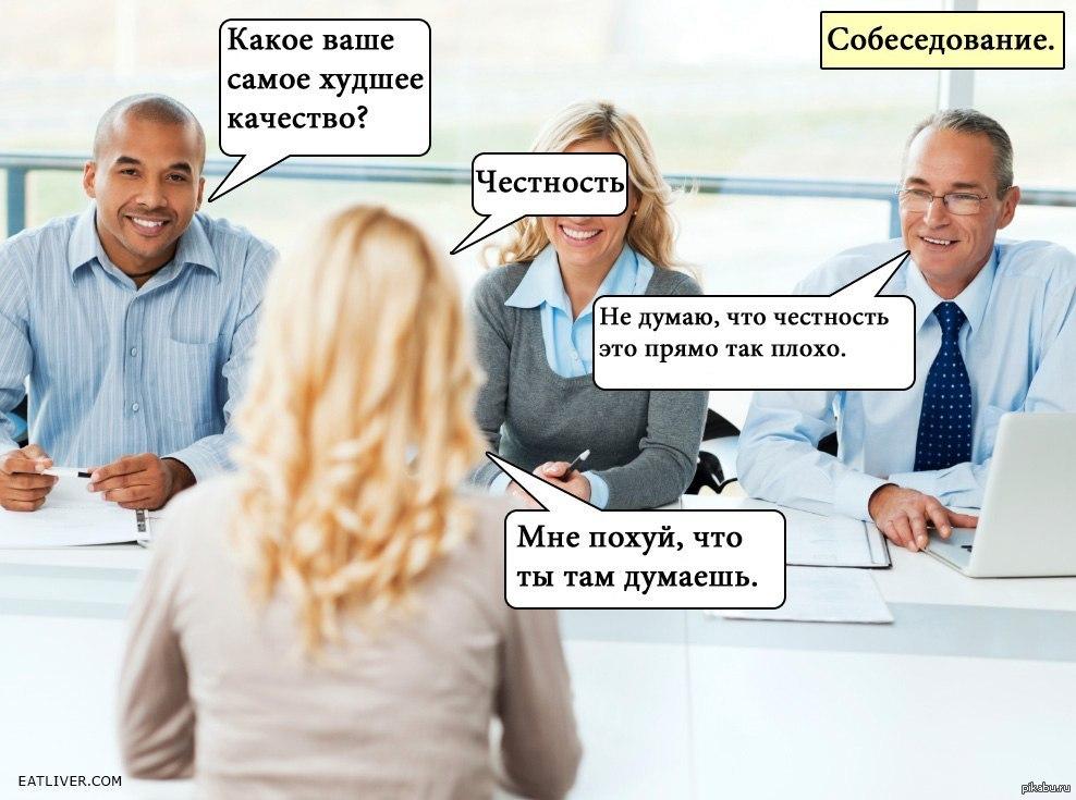 http://s.pikabu.ru/post_img/big/2013/06/06/12/1370546841_259085259.jpg