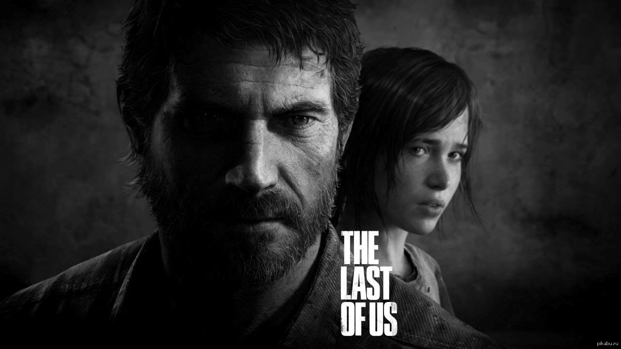 The Last of Us ���� �������� ��� ������������ �� PC  ������ � �������� ������ � ������� �� ����� http://www.change.org �������� ������� ��� ������������ The Last of Us �� PC  �����������,���� �� ���� ���������� �����������