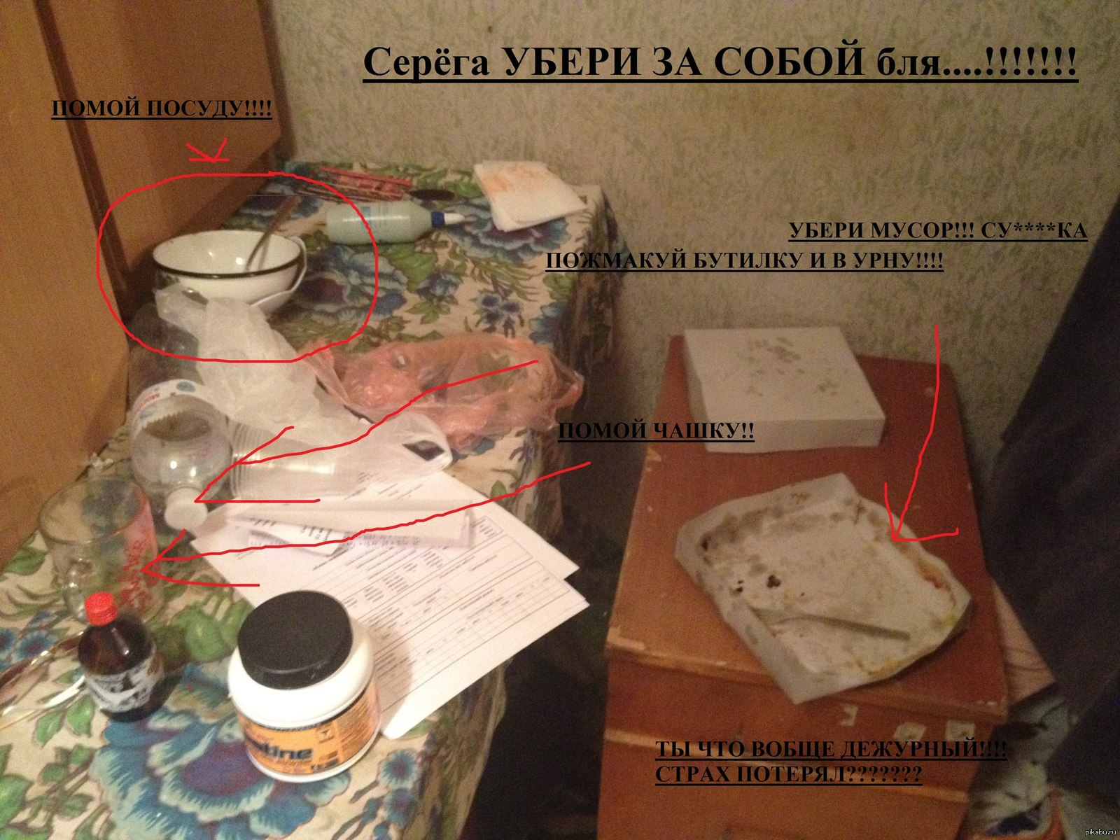 Секс в общаге казахстан 3 фотография