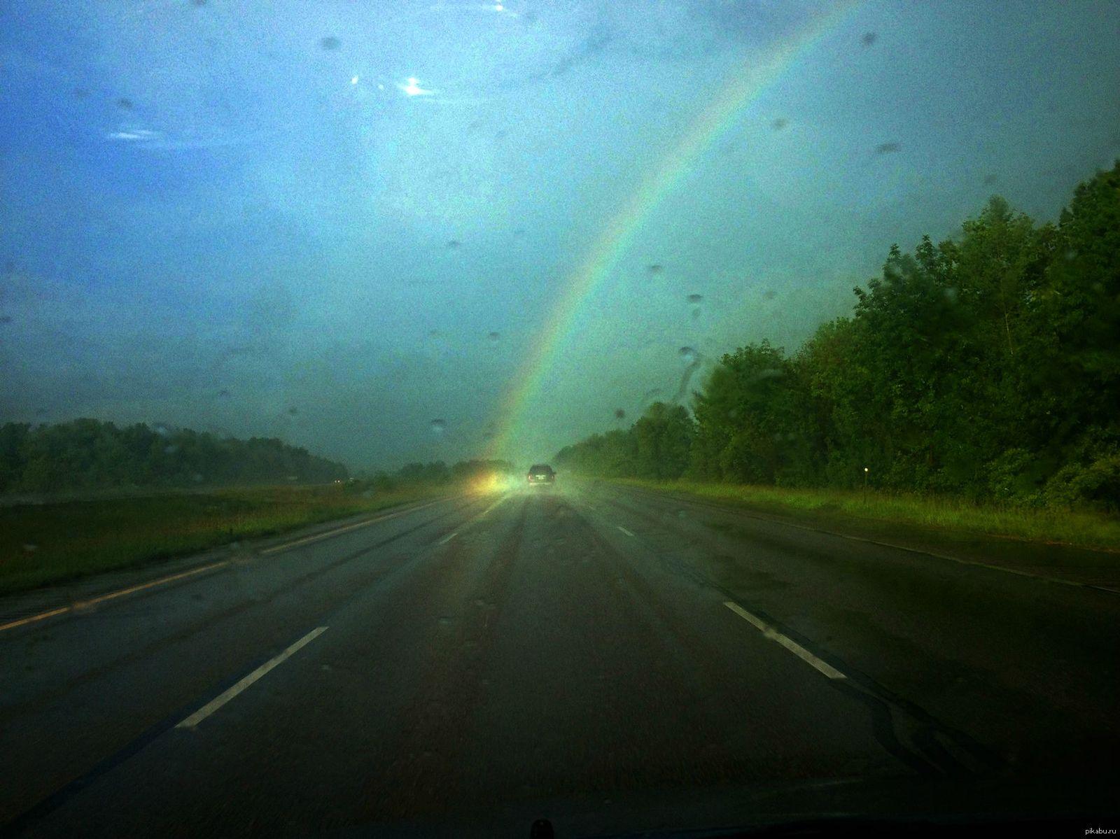 Все из нас видели радугу, но где она заканчивается или начинается, точка где...