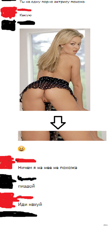 Сайт по поиску порноактрис 12 фотография