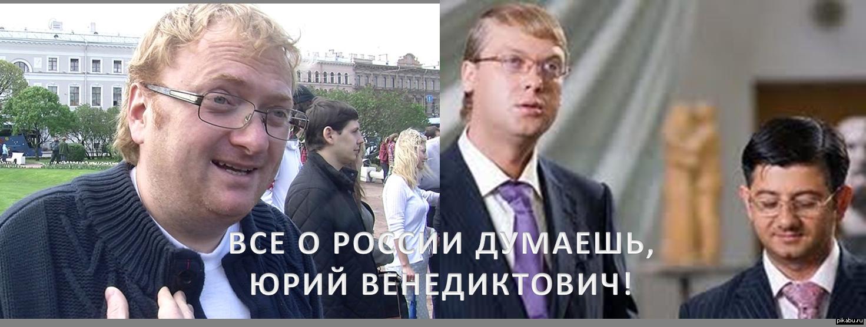 Возможный отказ Гройсмана возглавить Кабмин Яценюка совсем не радует, - Геращенко - Цензор.НЕТ 856